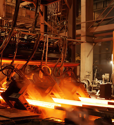 Metallurgical industry